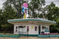 Rich & Creamy, Joliet (Illinois)